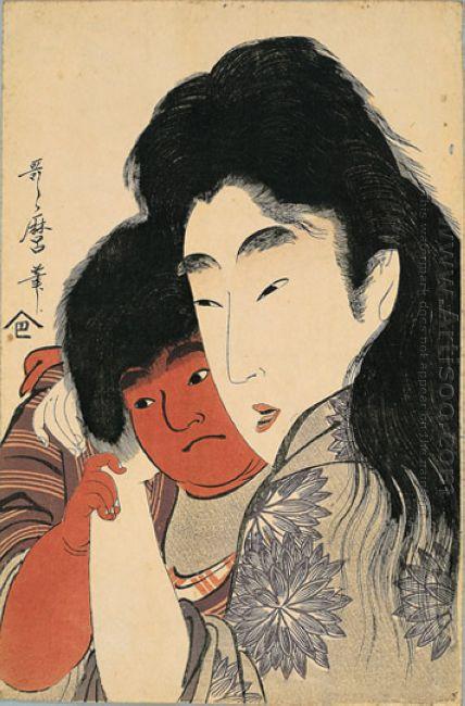 Yama Uba And Kintaro