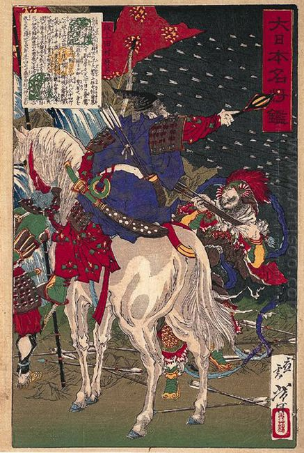 A Print Depicting Sakanoue No Tamuraro Commanding In The Middle