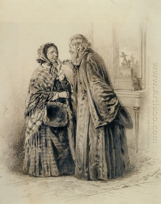 A Private Conversation 1878