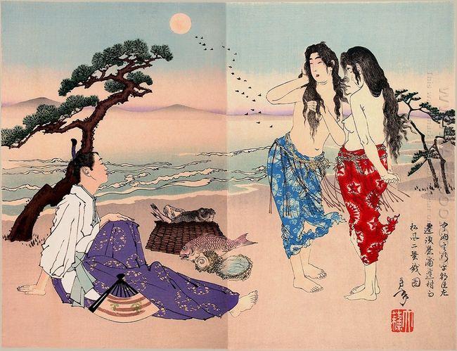 Ariwara No Yukihira