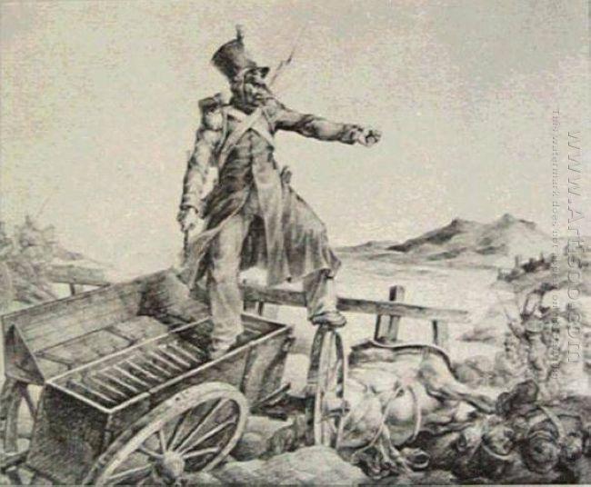 Artillery Caisson