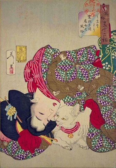 A Young Woman From Kansei Period Playing With Her Cat