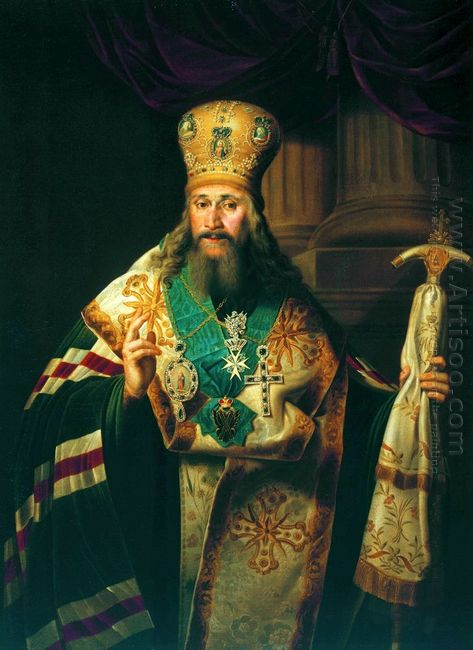 Bishop Of The Russian Orthodox Church