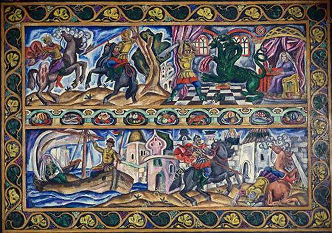 Bova The Prince Sketch Of A Carpet 1914