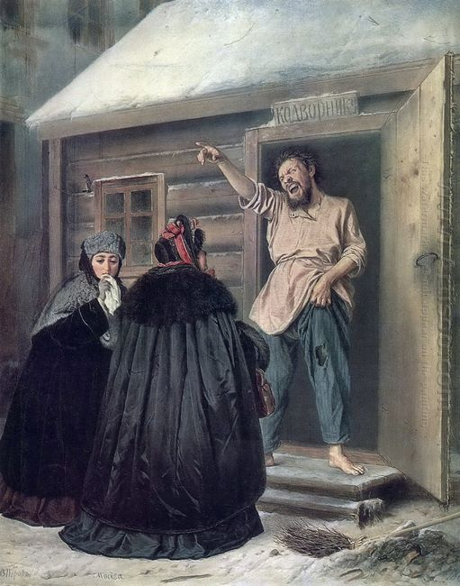 Caretaker Letting An Apartment To A Lady