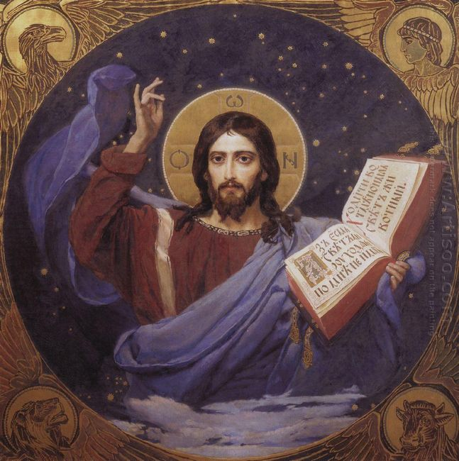 Christ Almighty 1896