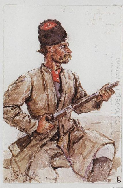 Cossack With Gun 1893