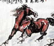 Chinese Paard Schilderkunst