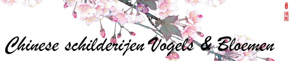Chinese Vogels&Bloemen Schilderkunst
