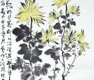 Chinese Puccinia horiana Schilderkunst