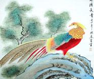 Chinese Fazant Schilderkunst