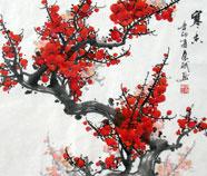 Chinese Pruimenbloesem Schilderkunst