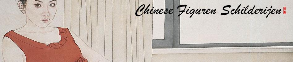 Chinese Figuren Schilderkunst
