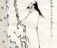 Chinese gao shi Schilderkunst