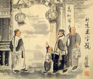 Chinese Anderen Schilderkunst
