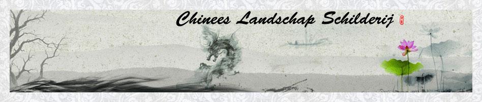 Chinese Landschap Schilderkunst