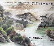 Chinese Bergen en Water Schilderkunst